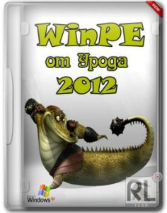 WinPE 2012 от Урода v7.2012 (Русский)