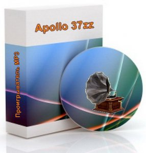 Apollo 37zz (2009)  Portable