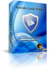 Anvide Lock Folder 2.16 (2012) Русский