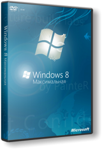 Windows 8 CP 8225 x86 (English) for Acer W501 (2012)