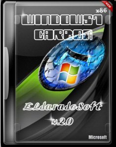 Windows 7 SP1 x86 Carbon ELdaradoSoft v.2.0  (2012) Русский