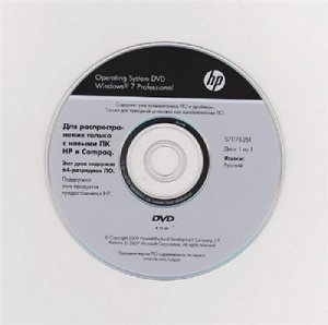 Windows 7 professional (x64) SP1 oem HP.iso 6.1 (сборка 7601) Русский