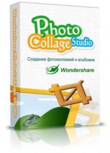 Wondershare Photo Collage Studio 4.2.16.5 (2011) Русский