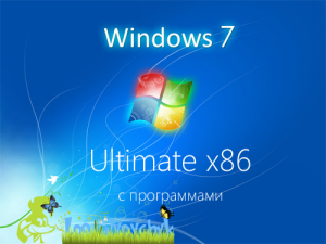 Windows 7 Ultimate SP1 (х86) by Loginvovchyk с программами {Май 2012} (2012) Русский
