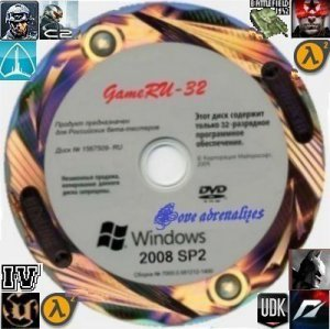 Microsoft Windows 2008 SP2 Game EN-RU x86 Update 120512 на CD (2012) Русский + Английский