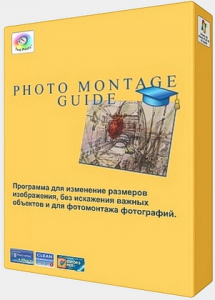 Photo Montage Guide 1.3.2 Portable (2012) Русский