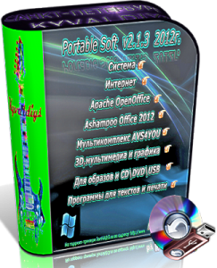 Portable Soft by Kyaldiys v2.1.3 (2012) Русский