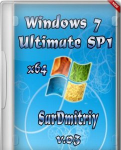 Microsoft Windows 7 Ultimate SP1 x64 by SarDmitriy v.03 (2012) Русский