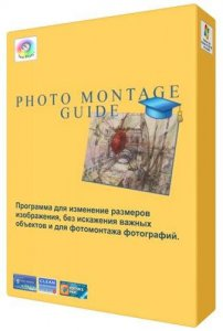 Photo Montage Guide 1.4 (2012) Русский
