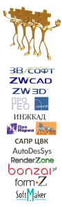 ZWCAD Software ZW3D 2012 v.16.00 (2012) Английский