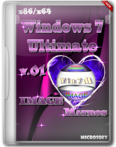 Windows 7 Ultimate x86/x64 Image Matros v.01 2012 RUS (2012) Русский