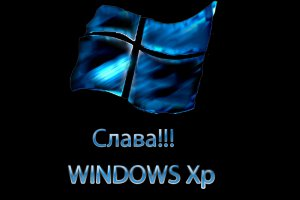 Windows XP 2009 USB Universal Aleks-Minimalistic Embedded SP3 x86 (2012) ������� + ����������
