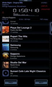 Neutron Music Player v1.3 [Android 2.0+, ENG]