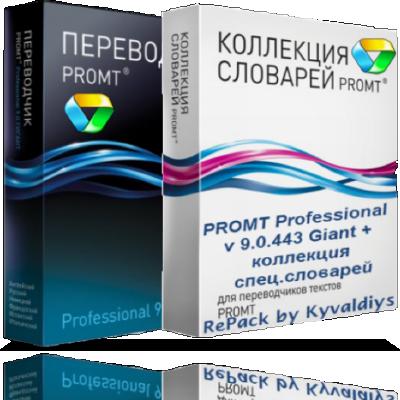 I Doser Premium Torrent