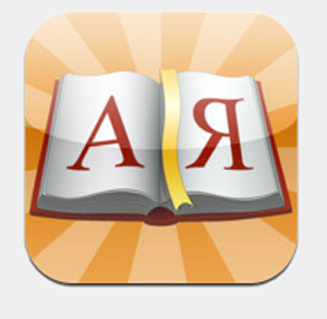 [HD] Dict А-Я для iPad. Russian Dictionary. Толковый словарь [1.4, Образование, iOS 4.2, RUS]