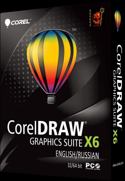 Coreldraw 32 bit торрент