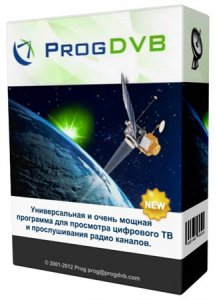 ProgDVB Professional Edition 6.85.02c (2012) PC