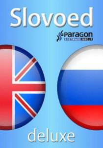 Talking Slovoed Deluxe v.2.8.14 + Google Goggles v.1.8.1 [Android 1.5+, RUS]