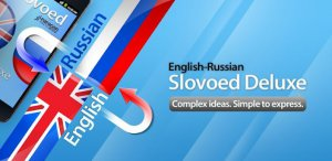 SlovoEd Deluxe v.2.8.14 [Android] (2012) Русский