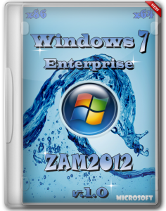 Windows 7 SP1 Enterprise x86/x64 ZAM2012 v.1.0 (2012) Русский