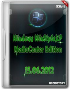 Windows WinStyleXP SP3 MediaCenter edition 15.06.2012 (2012) Русский