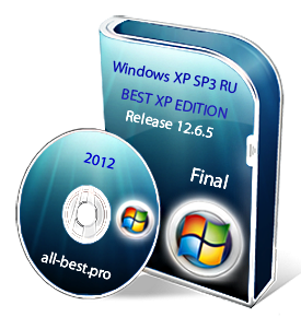 Windows XP SP3 RU BEST XP EDITION Release 12.6.5 Final (2012) Русский