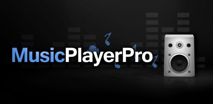 Music player pro скачать