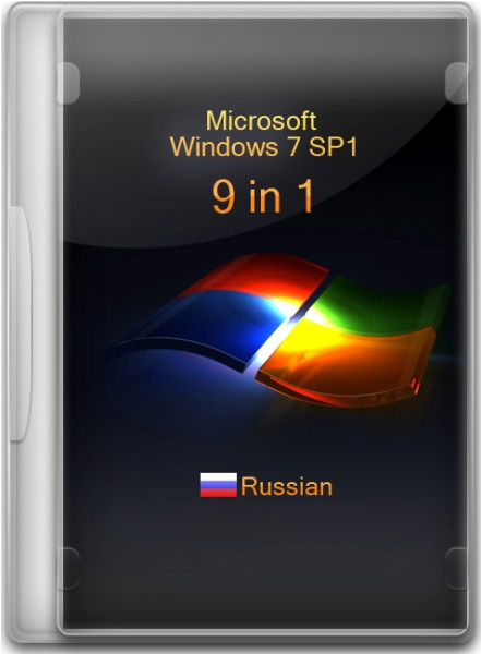 Windows 7 SP1 9 in 1 Russian (x86+x64)  Русский