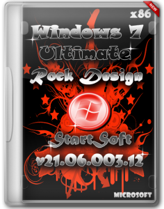 Windows 7 SP1 x86 Plus WPI Rock Design By StartSoft v21.06.003.12 (2012) Русский