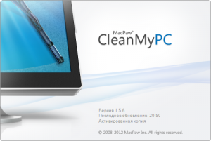 CleanMyPC.v1.5.6-portable