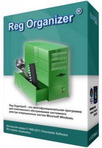 Reg Organizer 5.46 Beta 2 (2012) PC