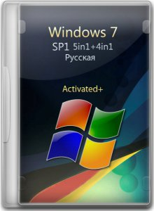 Windows 7 SP1 5in1+4in1 Русская (x86/x64)(15.06.2012) (2012) Русский