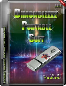 Dimonbizzzz Portable Soft 2.0 (2012) Русский