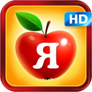 [+iPad] ������ ��������� HD / Russian Alphabet HD [v2.0, �����������, iOS 4.3, RUS]