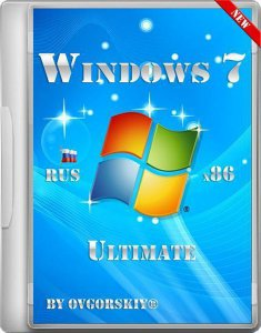 Windows 7 Ultimate x86 Ru NL2 by OVGorskiy® 07.2012 (июль 2012) (2012) Русский