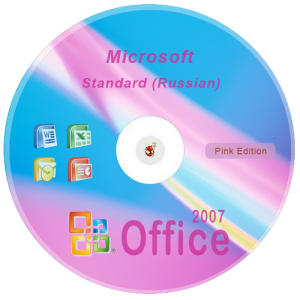Microsoft Office 2007 Pink Edition (Standard) 12.0.4518.1014 x86 (2007) Русский