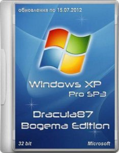 Windows XP Pro SP3 Rus VL Final х86 Dracula87/Bogema Clean Edition (2012) Русский