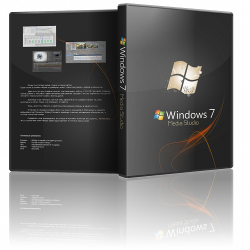 Windows 7 Professional SP1 (х86) Media Studio