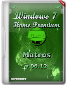 Windows 7 Home Premium SP1 - Matros v.06.12 (32bit+64bit) (2012) Русский