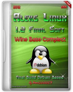 [x86] Aleks-Linux 1.2 Final Soft Wine Base complect от aleks200059 (2012) Русский