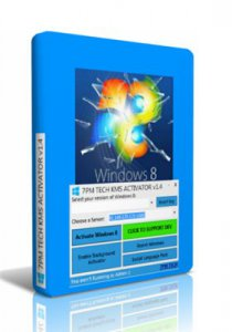 KMS-Activator v.1.5.1 for Windows 8 (2012) Английский