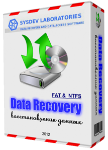 Raise Data Recovery for FAT/NTFS v5.4 Final + Portable (2012) Русский присутствует