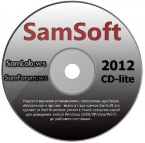 SamSoft 2012 CD-Lite (2012) Русский