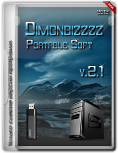 Dimonbizzzz Portable Soft 2.1 (2012) Русский