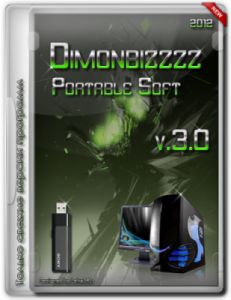Dimonbizzzz Portable Soft 3.0 (2012) Русский
