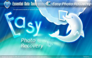 Easy Photo Recovery 6.8 build 943 RePack by Torrent-Windows (2012) Русский