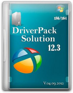 DriverPack Solution 12.3 R257 (04.09.2012) (2012) Русский