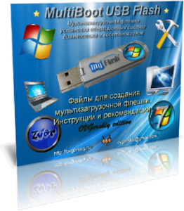 MultiBoot USB Flash by OVGorskiy® v.1 (2012) Русский