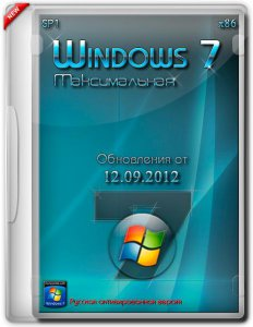 Windows 7 Максимальная х86 SP1 (12.09.2012) by malihka (2012) Русский