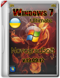 Windows 7 Ultimate SP1 NovogradSoft v.19.09.12 (2012) Русский